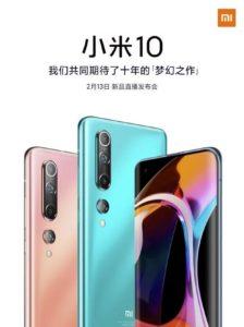 Xiaomi Mi 10 capteur de 108 mégapixels