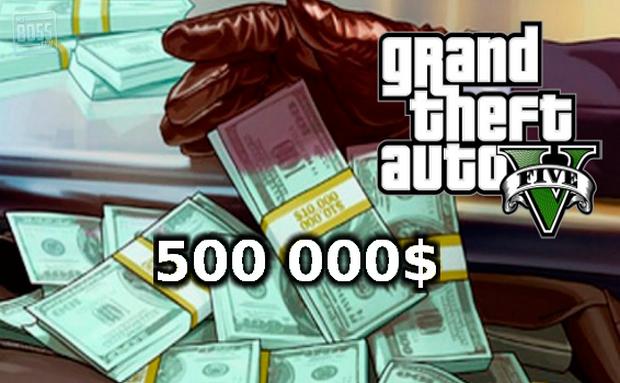 GTA Online: 500 000 GTA $ à récupérer gratuitement| Mai 2020