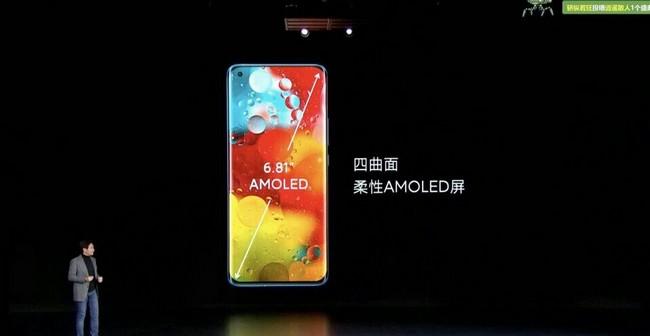 Xiaomi a officialisé son nouveau flagship