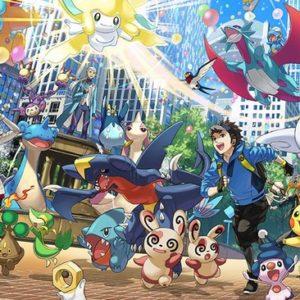 l'Etude spéciale de lancement 2021sur Pokémon Go