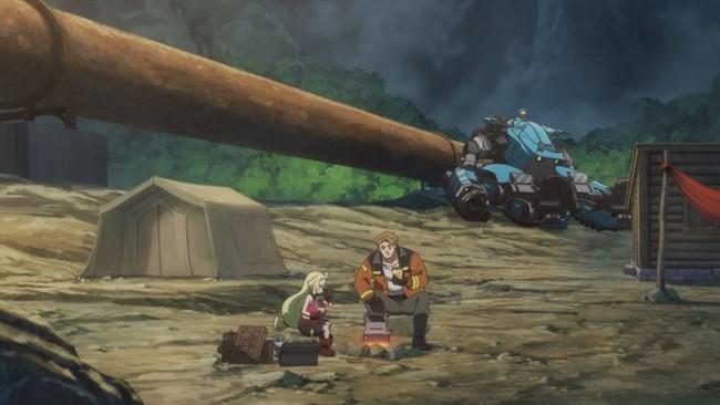 Date et heur de sortie Sakugan Episode 4